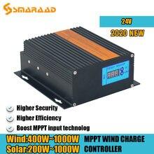 Ветер 400 Вт ~ 1000 гибридная система освещения 200 контроллер