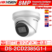 Hikvision Original IP Camera DS 2CD2385G1 I 8MP Network CCTV Camera H.265 CCTV Security POE WDR SD Card Slot EeayIP 3.0
