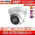 Hikvision, оригинальная ip-камера, DS-2CD2385G1-I, 8 Мп, сетевая CCTV камера, H.265, CCTV, безопасность, POE, WDR, слот для sd-карты, EeayIP 3,0