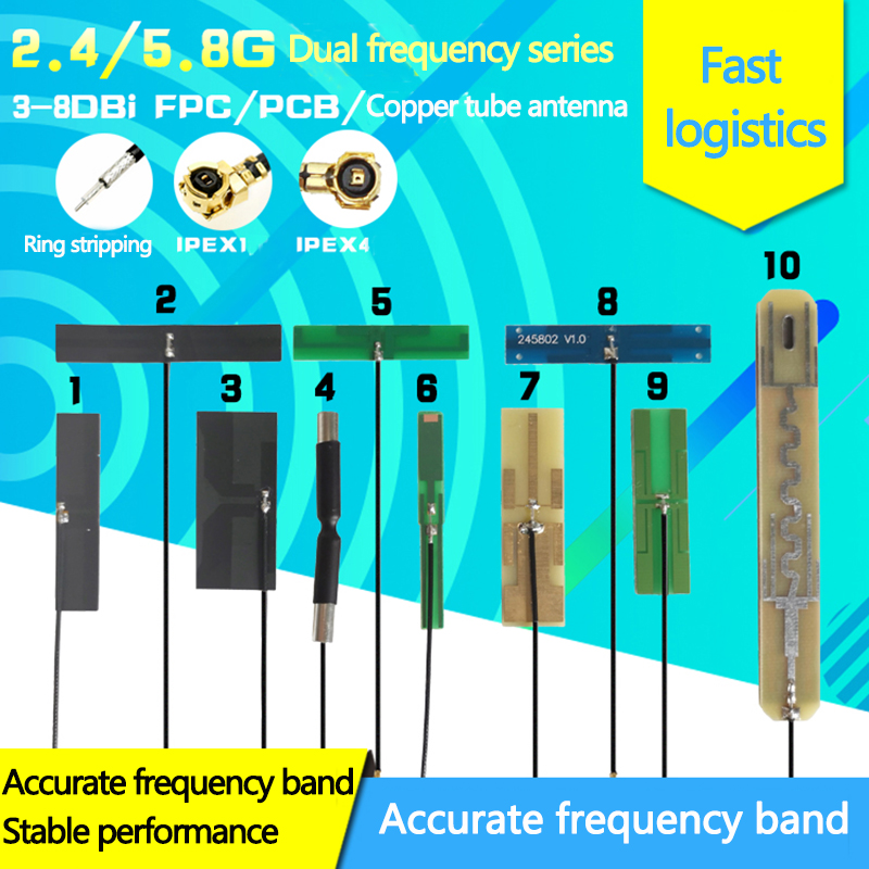 2.4g 5g 5.8g Dual Frequency Antenna Gain8dbi Built-in FPC Flexible Board Wifi Bluetooth PCB Patch Ipex Antenna RG1.13 10cm Cable