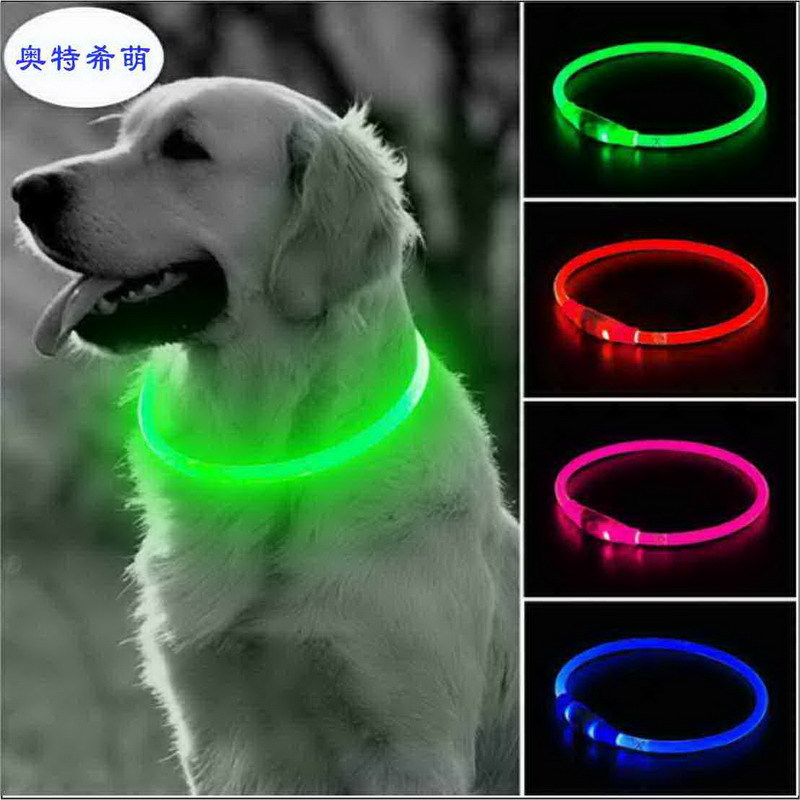 Dog Luminous Collar USB Charging Collar Pet Supplies Night Light Collar Teddy Small Dogs Night Dog Lamp