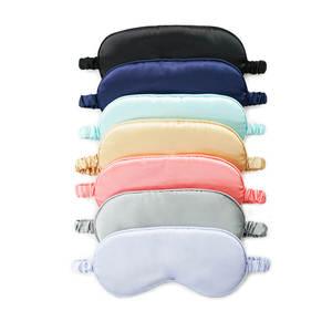 Mask-Cover Blindfold-Shield Patch Eyeshade Sleeping-Eye-Mask Silk Comfort Multicolor