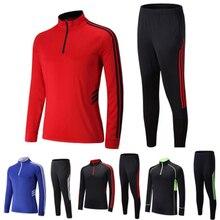 Футбольный костюм с длинными рукавами для осенне-зимних спортивных тренировок для мальчиков и девочек, плотное пальто для взрослых, командная форма
