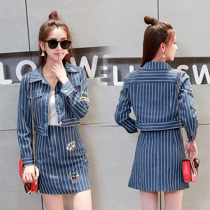 2016 Autumn Clothing New Style Small Silver Korean-style Fashion Set Sticker Jeans Coat + Skirt Women's Fashion