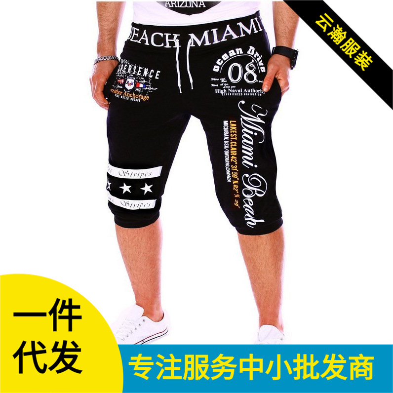Hot Sales Men'S Wear Casual Athletic Pants Fashion Digital Printing Design Athletic Pants Dk11