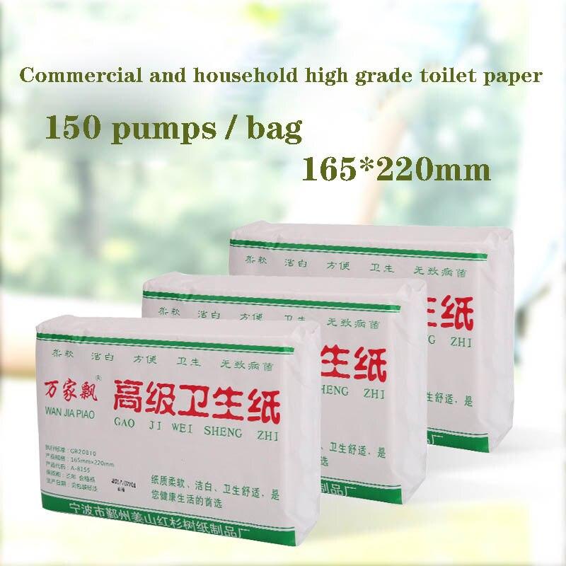 15packs / Bag 150 Toilet Paper Commercial Toilet Business Toilet Paper Kitchen Oil Absorption Paper Toilet Paper