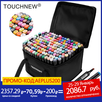 TOUCHNEW Permanent Markers Alcohol Ink Markers Brush Dual Tips Professional Drawing Marker Set Art Design 30/40/60/80/168 Colors 1