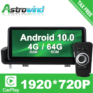 10.25 inch 8 Core 64G ROM Android 10.0 System Car GPS Navigation Media Stereo Radio ForBMW 3 Series E90 E91 E92 E93 CarPlay(China)