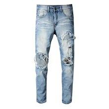 Fashion Streetwear Men Jeans Slim Fit Destroyed Ripped Punk Pants Patchwork Black Blue Elastic Designer Hip Hop