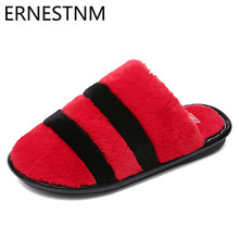 ERNESTNM Soft Slipper Women Soft Home Slippers Warm Plush Shoes Striped Bottom Women Indoor Slippers Slip-On Shoes Bedroom House(China)