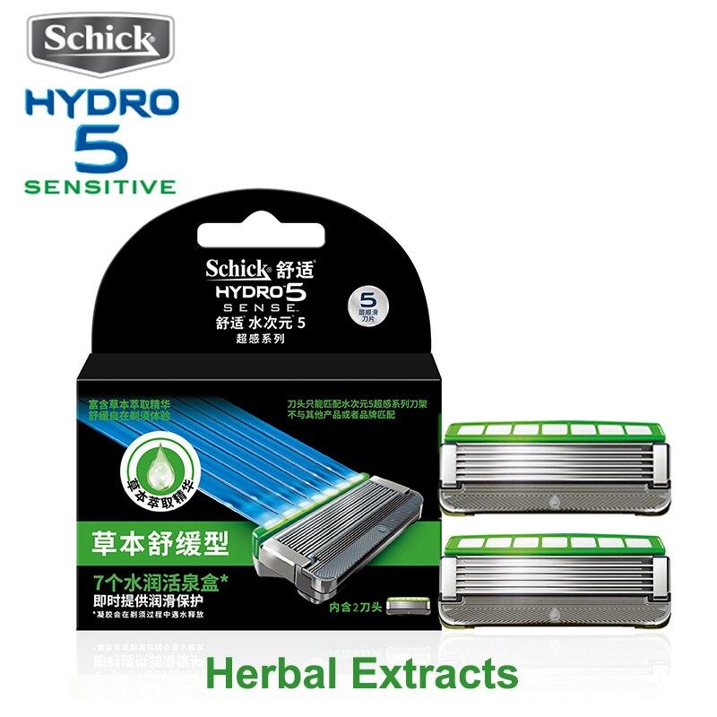 2 Blades/lot 2019 Original Genuine Schick Hydro 5 Razor Blades Sensitive Skin Men Razor Add Herbal Extracts Vitamin E Cool Mint