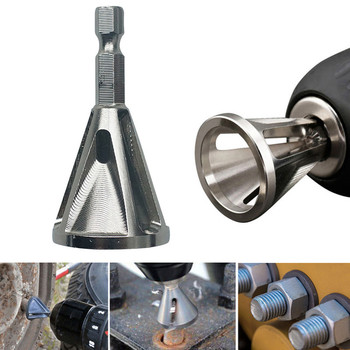 Stainless Steel Deburring External Chamfer Tool Drill Bit Remove Burr Silver Accessories Hand Tools Woodworking#5