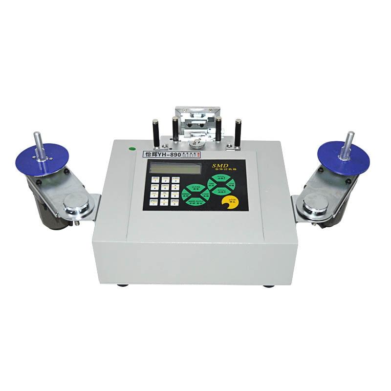 110V / 220V automatinis SMD dalių skaitiklių komponentų skaičiavimo aparatas 1vnt