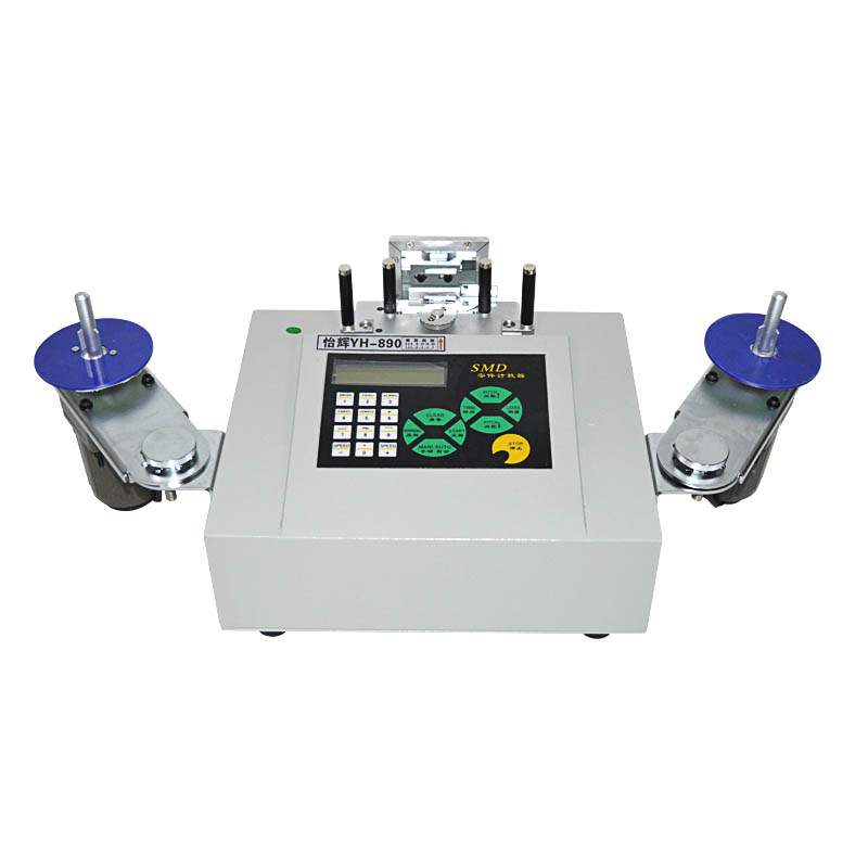 110 V / 220 V automaatne SMD osade loendurikomponentide loendusmasin 1PC