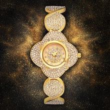 Часы missfox женские кварцевые свадебные золотистые наручные