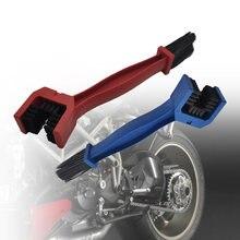 Мотоциклетный велосипед щетка для чистки цепи gear инструмента