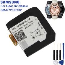 Samsung original bateria EB-BR720ABE para samsung gear s2 clássico SM-R720 SM-R732 r720 r732 250mah substituição autêntica bateria