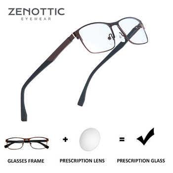 ZENOTTIC Optical Prescription Glasses Men Women Myopia Photochromic Eyeglasses Metal Square Frame Anti-Blue-Ray Lenses BT2103 - DISCOUNT ITEM  45% OFF All Category