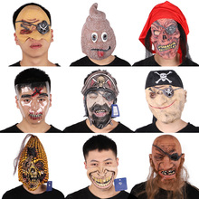 Halloween masquerade funny Animal horror face one-eyed pirate mask villain wig party culture