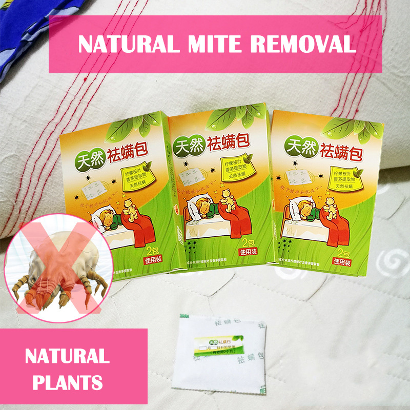 2 Pcs/ Box Naturally Acarid Removal Mite Killer Pack For Household Using DC156
