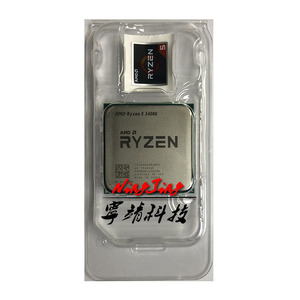 Image 2 - AMD Ryzen 5 3400G R5 3400G 3.7 GHz Quad Core Eight Thread 65W CPU Processor L3=4M YD3400C5M4MFH Socket AM4 New and have fan