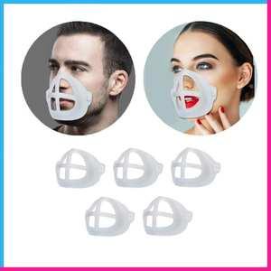 Mask-Holder-Accessories 3d-Mask-Bracket Inner-Support-Frame Masque Mascarilla 10pcs