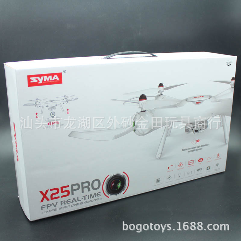 SYMA Sima Model Airplane X25pro With GPS Real-Time Image Transmission Aerial Photography Quadcopter Unmanned Aerial Vehicle Remo