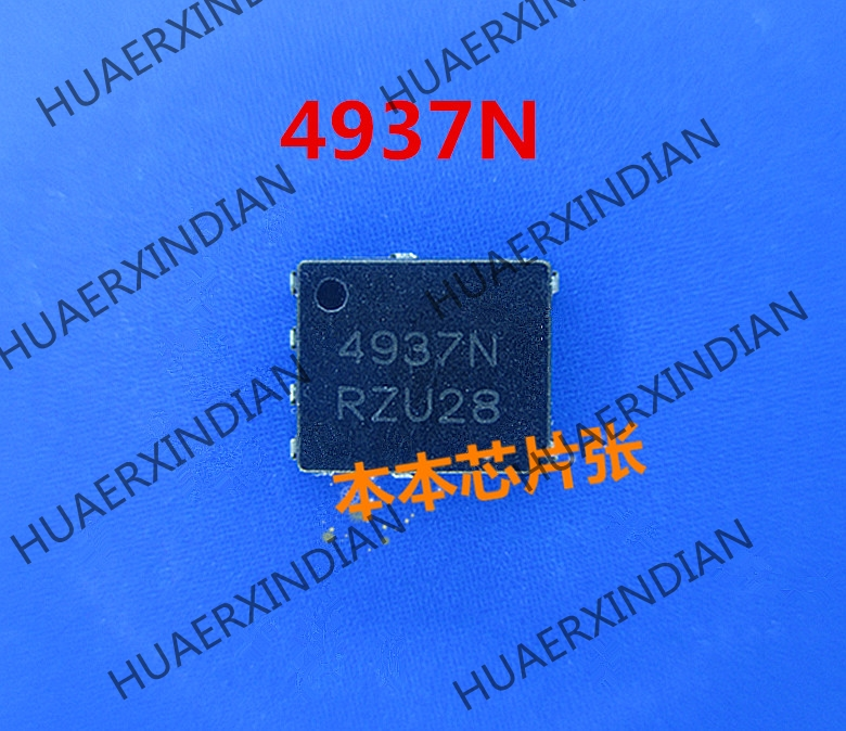 New NTMFS4937NT1G NTMFS4937N  Print  4937N QFN High Quality In Stock