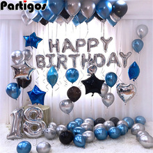 1set Gold Silver Metal Latex Balloons 16 18 21 30 40 50Years Number Happy Birthday Anniversary Party Decor Adult Balloon Globos