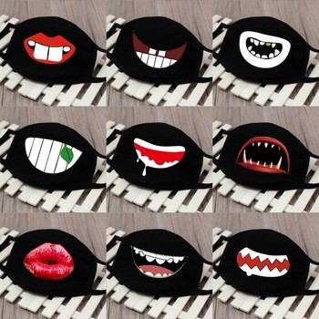1pc Cute Unisex Funny Tooth Dust Mask Lips Fangs Cotton Mask Cartoon Kpop Flu Mask Emotiction Masque Hot