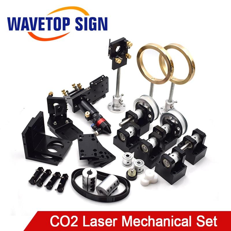 WaveTopSign CO2 Laser Metal Parts Transmission Laser Head Set Mechanical Components For DIY CO2 Laser Engraving Cutting Machine