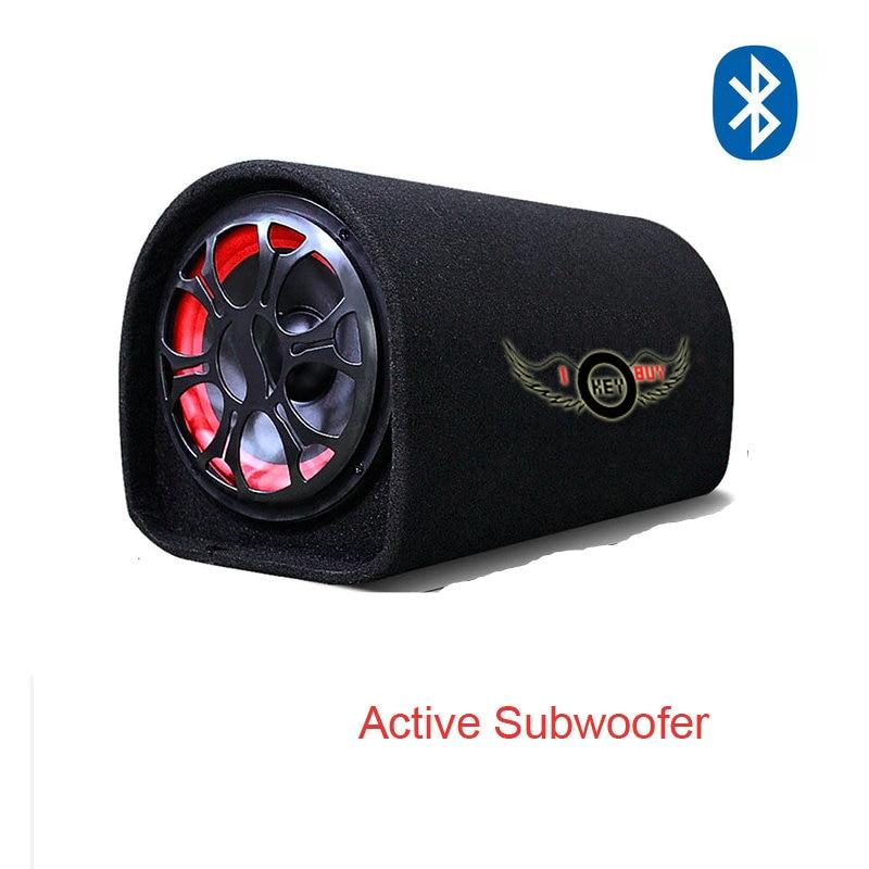 5 Inch 12v 110v, 220v 100Watts 4 Ohm Car Audio Hifi Active Motor Van Speaker Tube, Boom Box Bluetooth Speakers Subwoofer