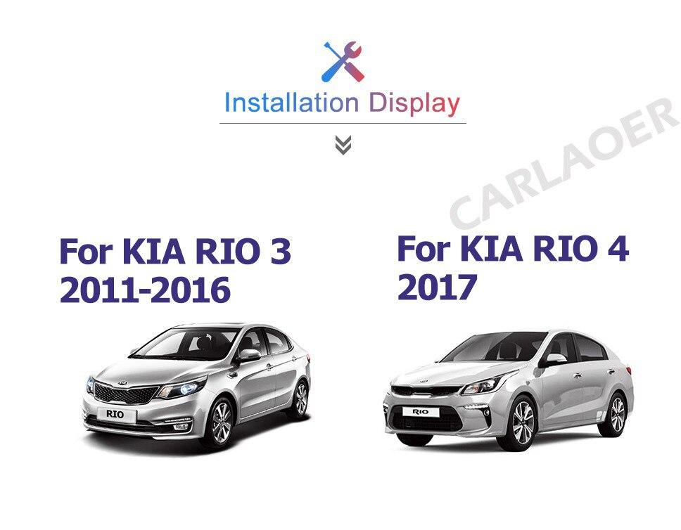 Car Stereo for KIA RIO 3 & 4 Android Multimedia