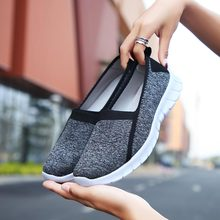 Big Size Breathe Man Sport Shoes Summer Running Men Mesh Sneakers Light Weight Sports Slip-on Gray Joggers A399