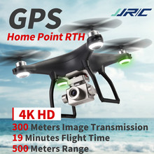 X35 GPS Drone 4K HD Camera 5G WiFi FPV Flight Profissional RC Quadcopter Brushless 500m control distance Quadcopter #C