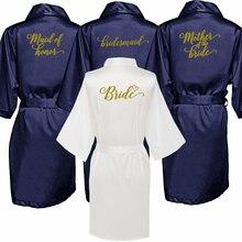 Navy Blue Robe GOLD writing kimono ซาติน Robe เพื่อนเจ้าสาวน้องสาวเจ้าสาว robes งานแต่งงานที่ดีที่สุดของขวัญ Drop Shipping