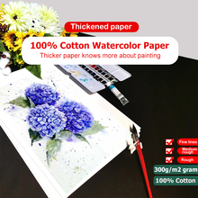 100% Cotton Watercolor Paper 300g/m2 Large Size 20Sheet Water-soluble Painting Fine/Medium/Coarse Grain Postcard Drawing