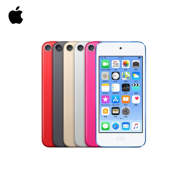 PanTong Apple iPod Touch 32GB mp3/4 lecteur de musique Portable Audio écoute Apple vendeur en ligne autorisé