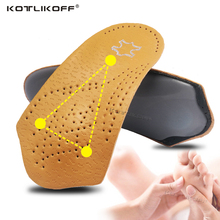 KOTLIKOFF 3/4 Length High Quality Leather Arch Support Orthotic Insoles Flat Foot Orthopedic Insert Pad Plantar Fasciitis Insole