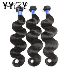 Peruvian Body Wave Bundles 100% Human Hair Remy Hair Extensions 100g 1/3/4 Bundles Deal