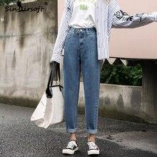 Nuevos pantalones vaqueros de Otoño e Invierno para mujer versión coreana de pantalones de mezclilla de Hip Hop de Color sólido Casual pantalones Venta caliente