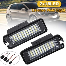 2pcs 18 LED Number License Plate Light Lamp Error Free for VW Golf MK4 MK5 MK6 Passat Polo CC Eos Beetle Scirocco Lupo