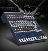 Finished Professional mixer HIFI audio Mixer 8-way 12-way 16-way  20-way Built-in effects mixer топ спортивный eazy way eazy way mp002xw0zx2n