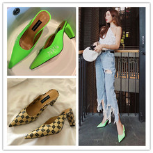 Ivory heel fluorescent green high-heeled letter slippers folwer 5cm