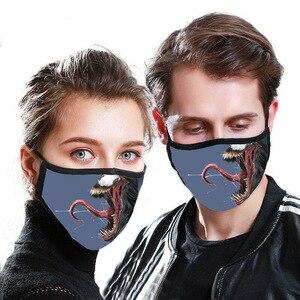 Image 1 - Masque unisexe en Fiber de bambou, Anti Pollution, Anti allergie, respirateur Anti poussière, pièce de rechange lavable, réutilisable, 4 pièces