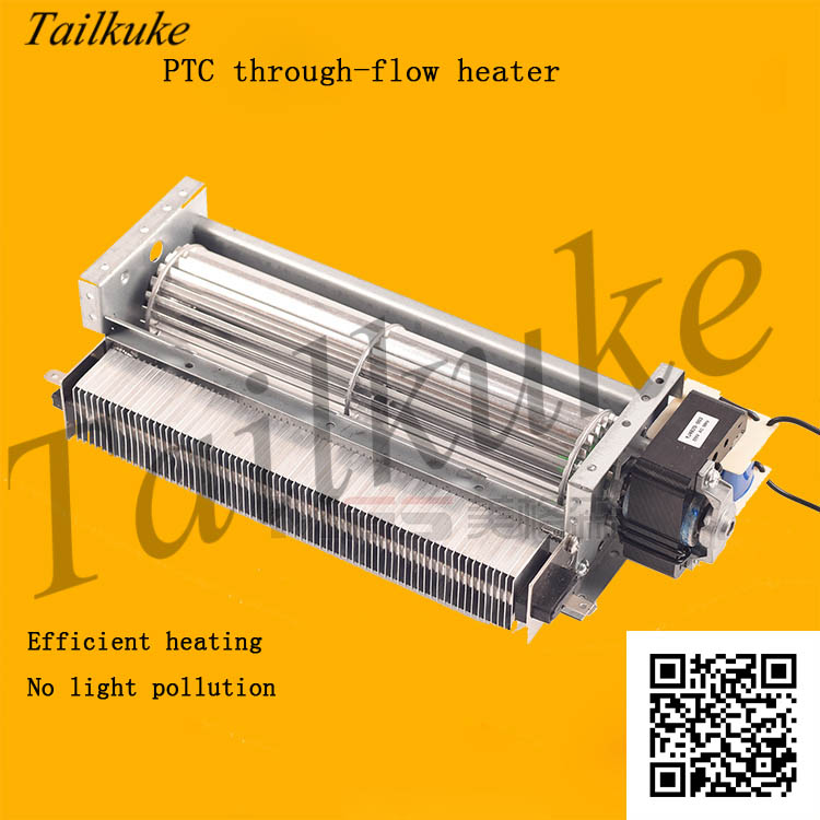 PTC Heater Hot Air Fan Cross Flow Fan Heater PTC Ceramic Electric Heater Air Duct Heating Package