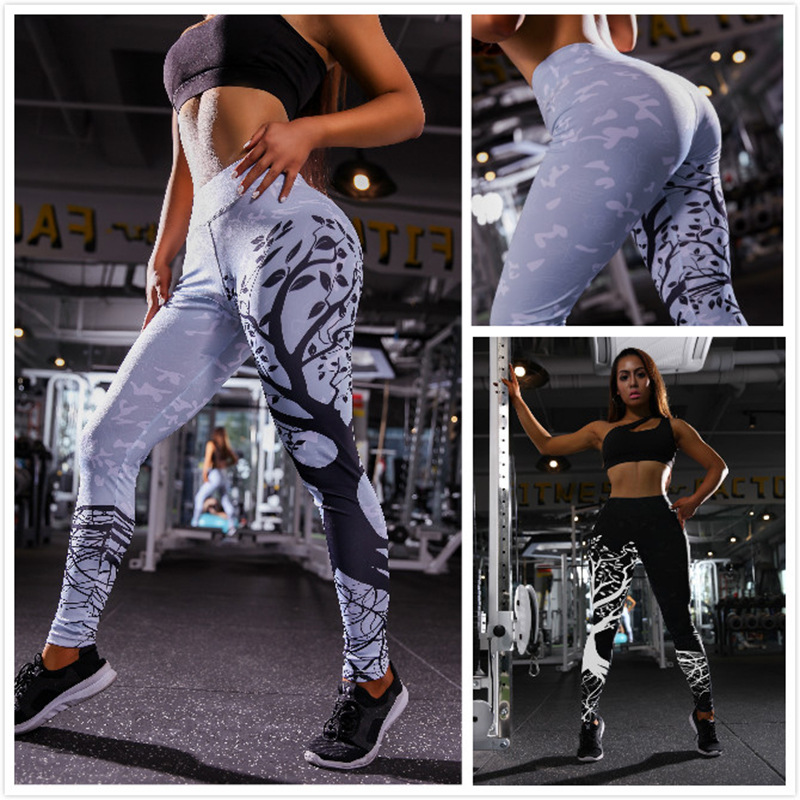 2018 New Hot Selling Women's Fitness Yoga Sports Casual Base Capri-Pants