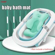Новая детская подушка для душа, подушка для ванны с цветами, надувная кровать для новорожденных, коврик для ванной, портативная Нескользящая безопасная поддержка сиденья для купания