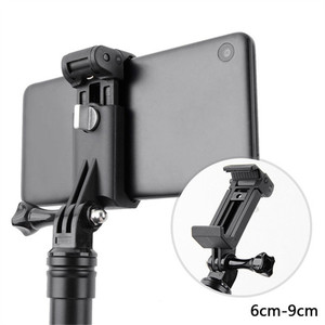 Image 1 - Universal Monopod Mobile Phone Clip Holder Bracket Tripod Adapter Mount Stand for iPhone Samsung Xiao mi Phone Clamp Accessories