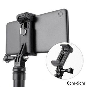 Image 1 - 휴대 전화 클립 마운트 브래킷 클램프 삼각대 어댑터 이동 프로 아이폰 xiaomi 화웨이 selfie 스틱 monopod 막대 홀더 액세서리